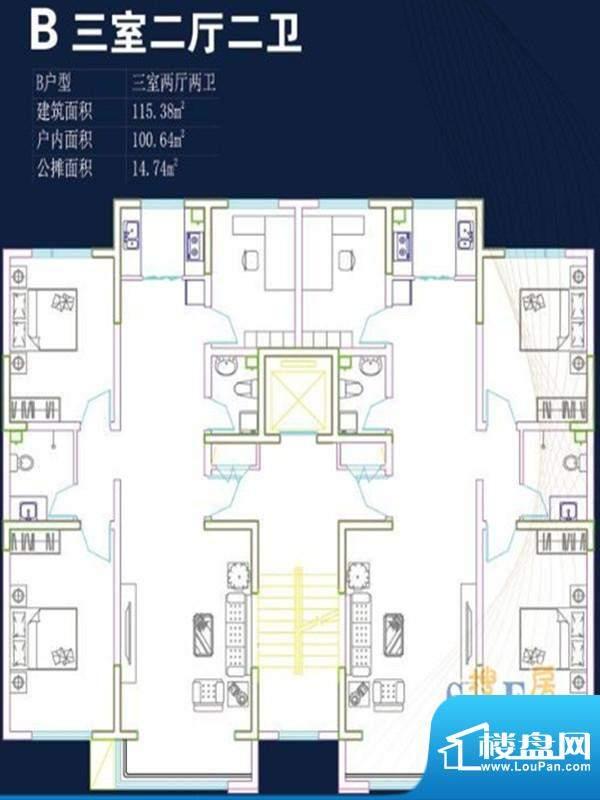 居都嘉苑B户型三室二面积:115.38m平米