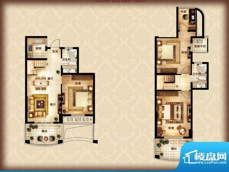 金色水岸A-2b 4室2厅面积:112.00m平米