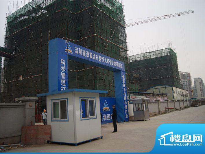 恒大帝景工地入口(2012-03-20)