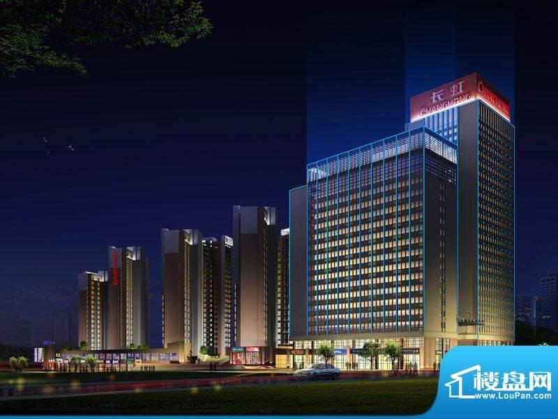 长虹百荟项目夜景效果图