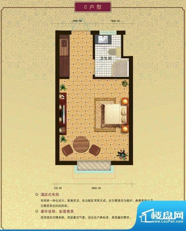 晶园晶街C户型 1室1面积:0.00m平米
