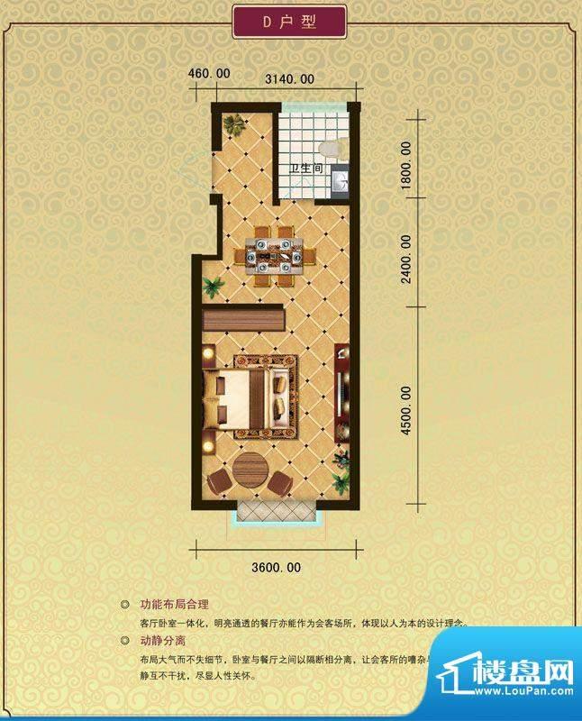 晶园晶街D户型 1室1面积:0.00m平米