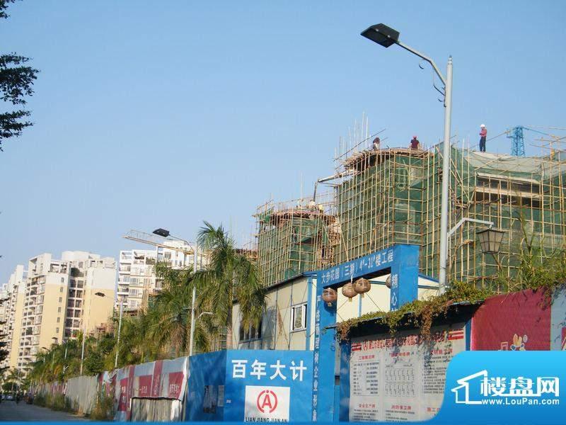 大步海滨花园三期4-31栋实景图(2010-1