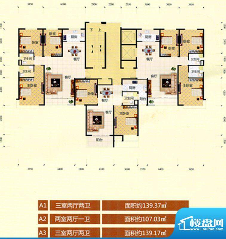 滨河茗苑户型图1 3室面积:139.39m平米