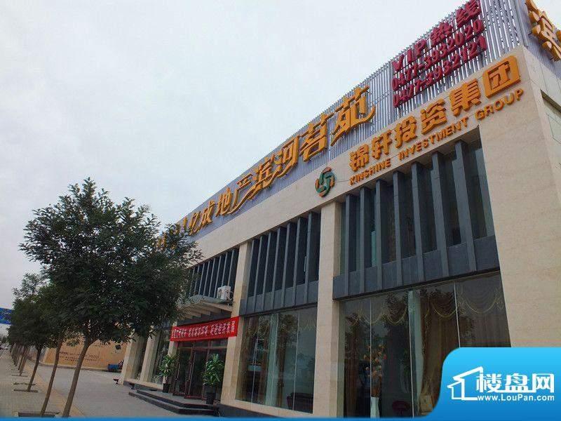 滨河茗苑外景图2(2012-09)