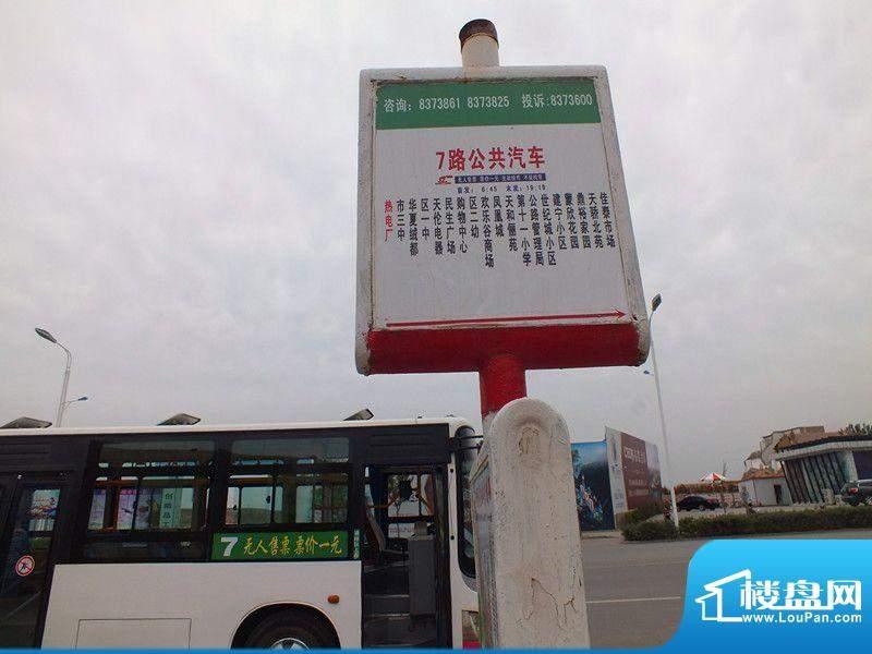 恒元·晨境苑交通图