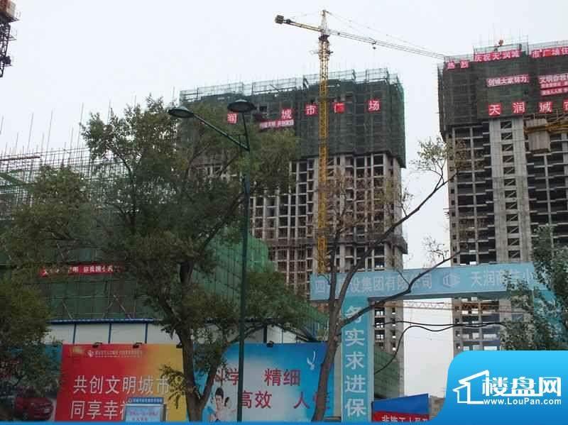 天润城市广场实景图2