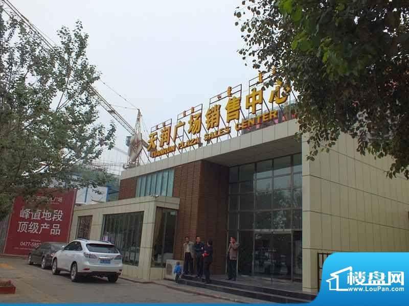 天润城市广场外景图2