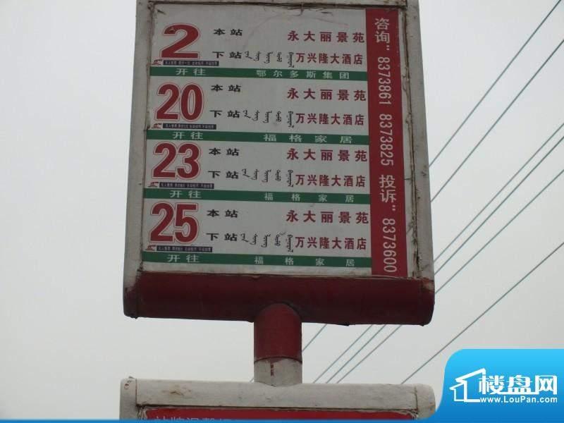 三联北尚交通图