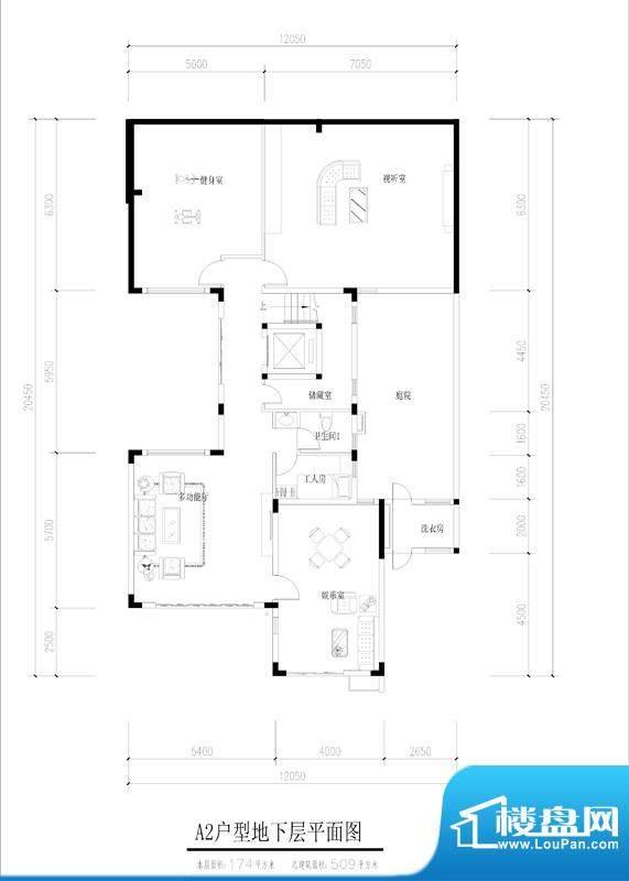 尚东紫御A2户型地下面积:174.00平米