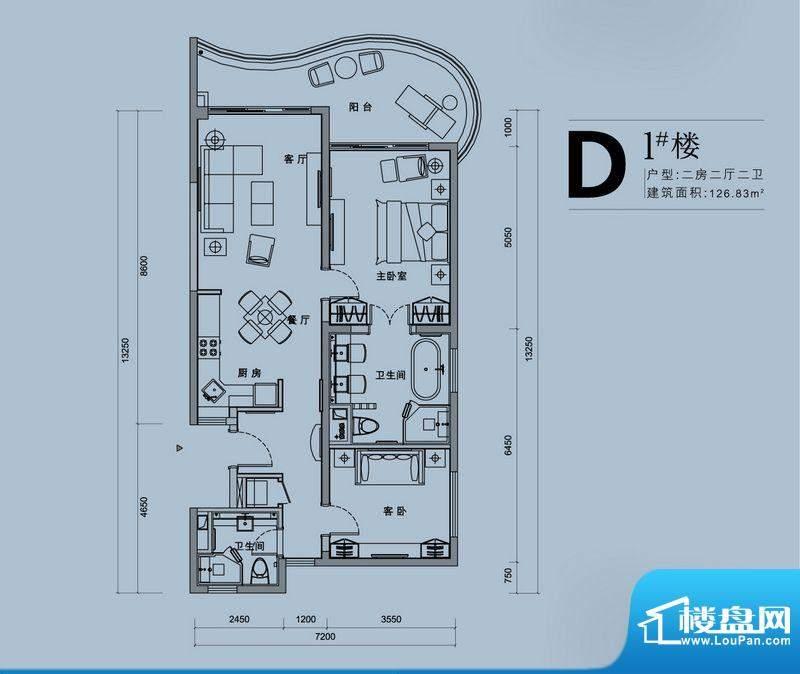 中信泰富神州半岛二面积:126.83平米