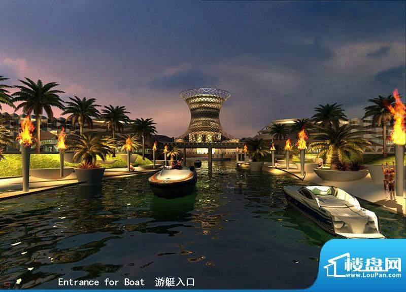 龙沐湾国际旅游度假区效果图