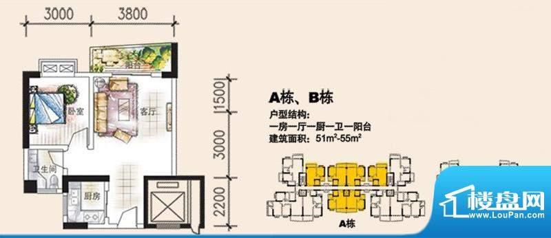 吉蔚苑A栋、B栋户型面积:55.00平米