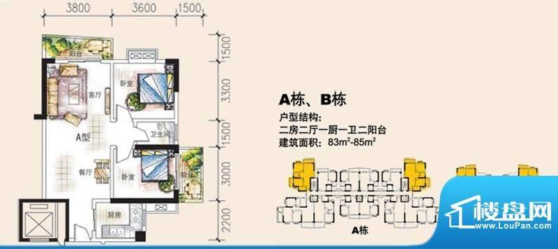 吉蔚苑A栋、B栋户型面积:85.00平米