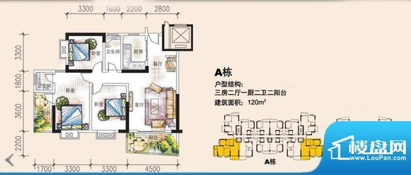 吉蔚苑A栋户型 3室2面积:120.00平米