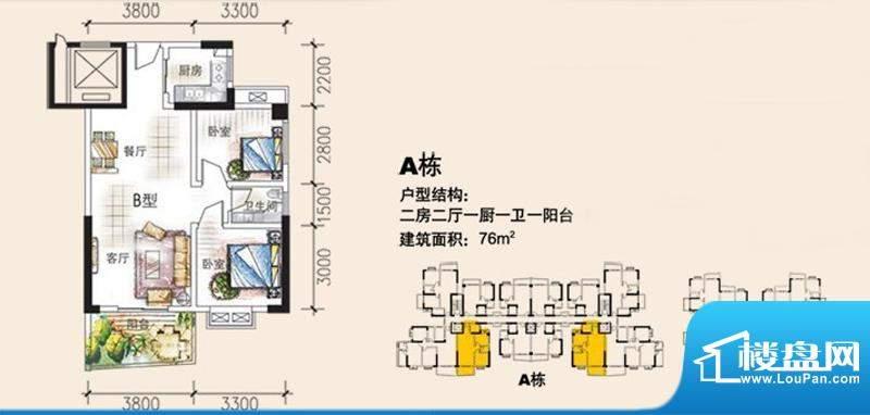 吉蔚苑A栋户型 2室2面积:76.00平米