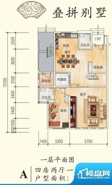 和贵花园叠拼别墅A户面积:252.83平米