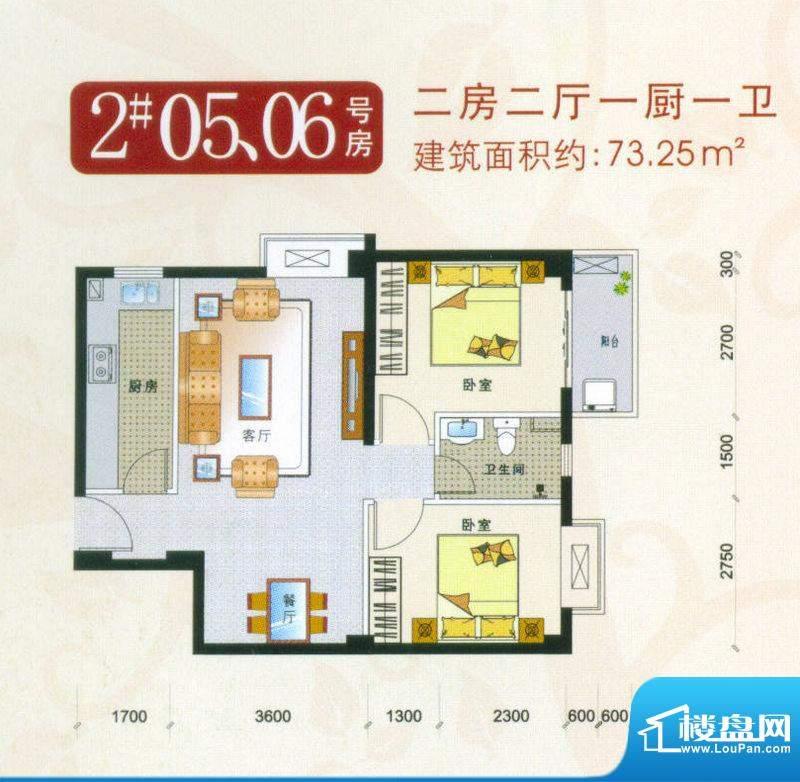 新香缇假日2号楼01、面积:73.25平米