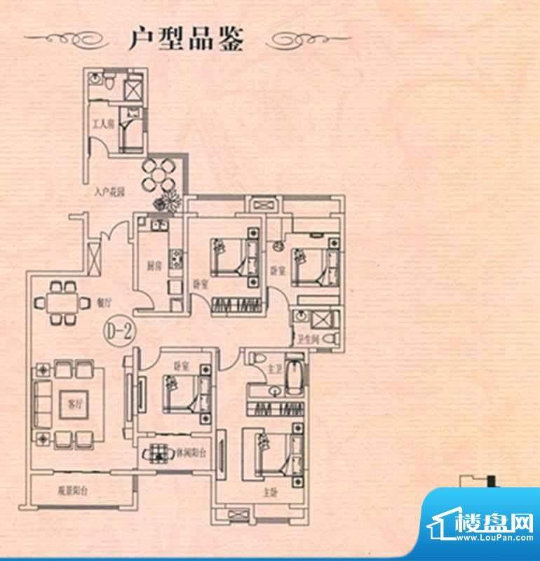 万佳裕园户型图2 4室面积:179.45m平米