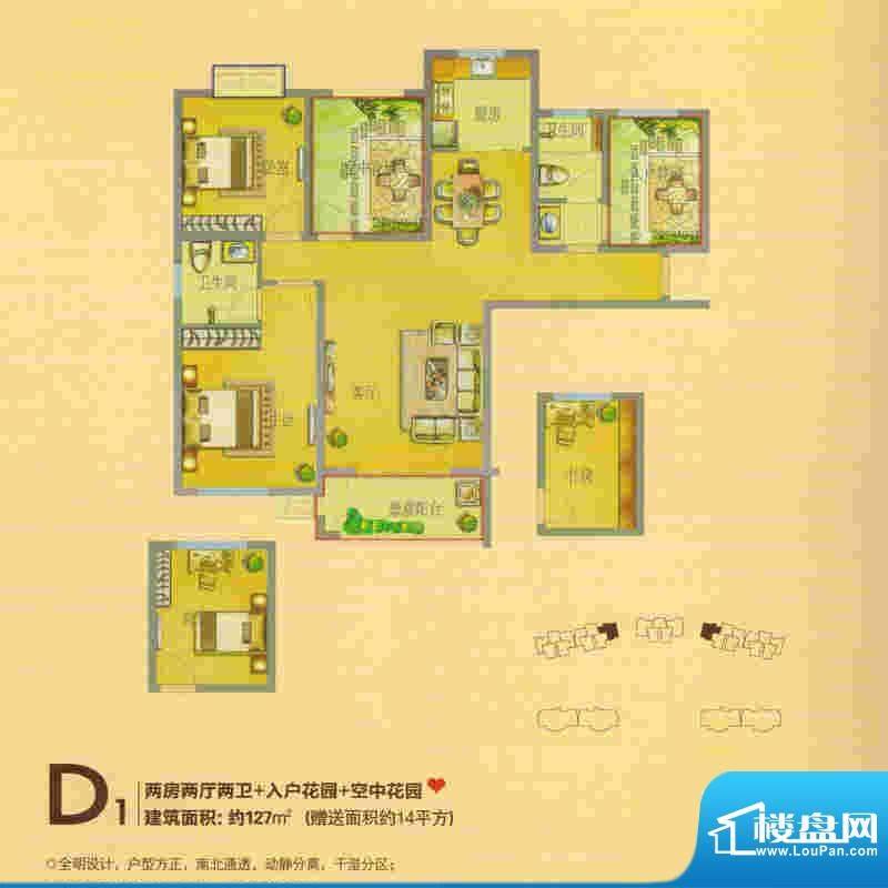 经典华城一期梧桐语面积:127.00平米
