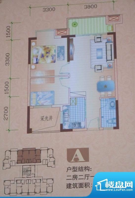 盛泰花园A户型图 2室面积:65.53平米