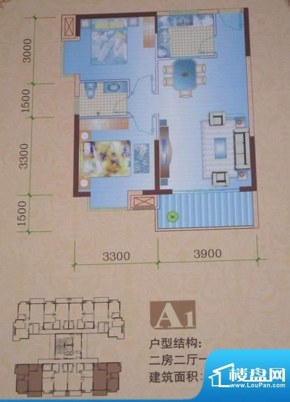 盛泰花园A1户型图 2面积:72.87平米