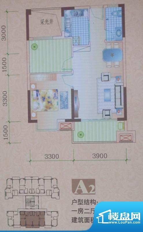盛泰花园A2户型图 1面积:61.52平米
