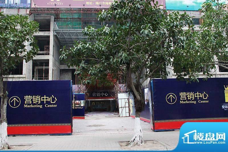 皇冠世纪豪门营销中心入口(20110303)
