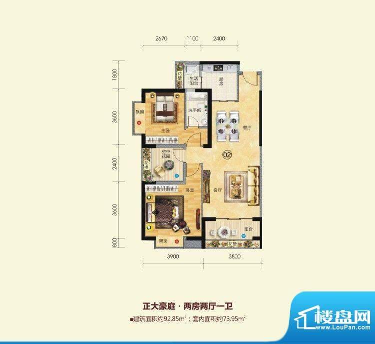 正大豪庭5号楼02户型面积:92.85平米