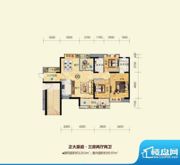 正大豪庭5号楼05户型面积:120.50平米