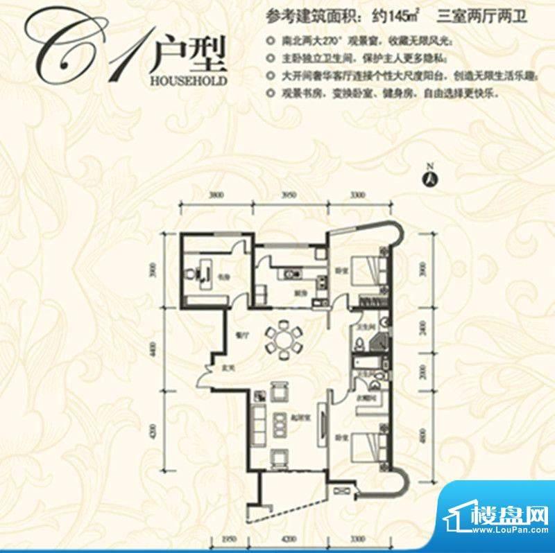 盈馨佳苑G1户型 3室面积:145.00m平米