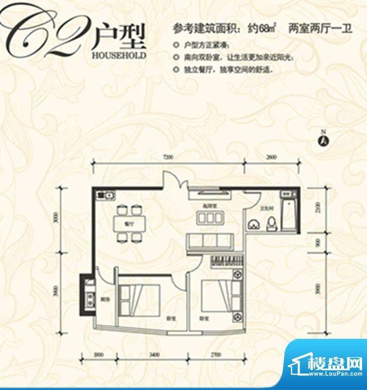 盈馨佳苑G2户型 2室面积:68.00m平米