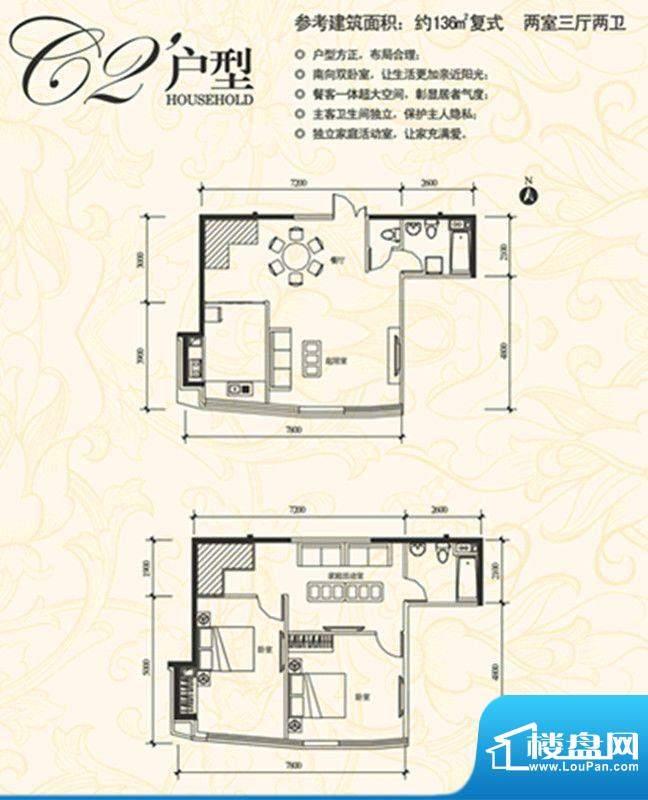 盈馨佳苑G2户型 2室面积:136.00m平米