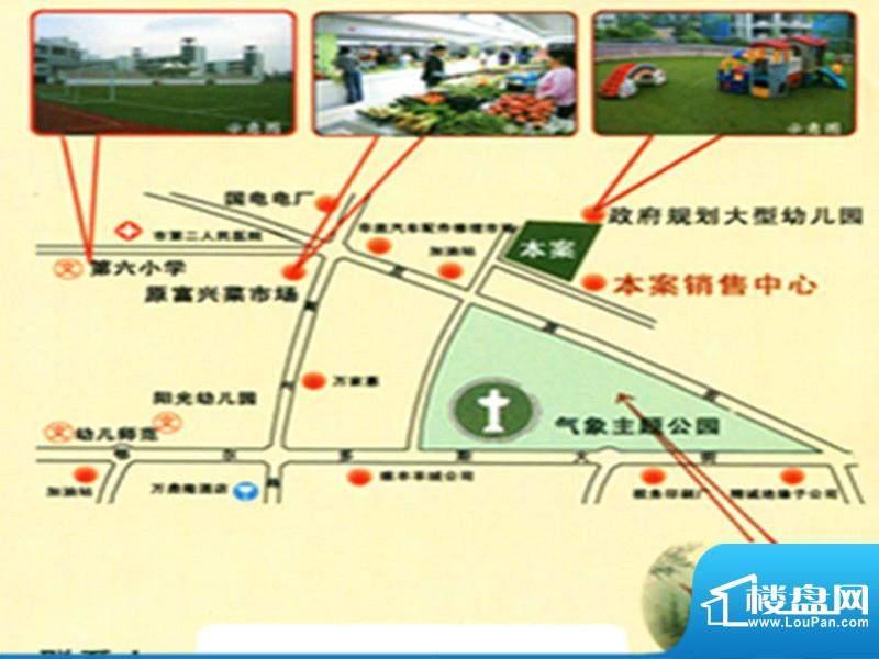 新泰园交通图