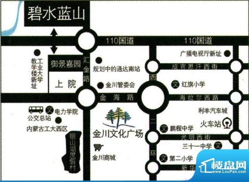 碧水蓝山交通图