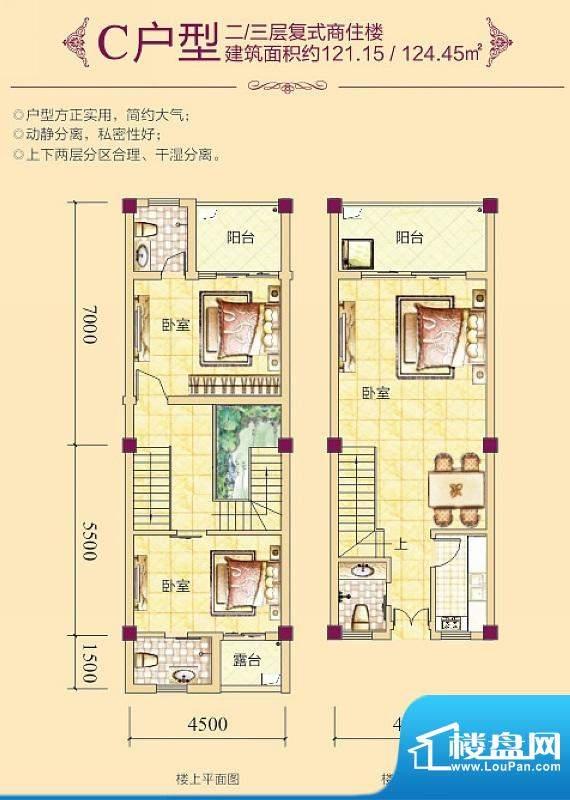 昌顺豪庭C二三层复式面积:121.15平米