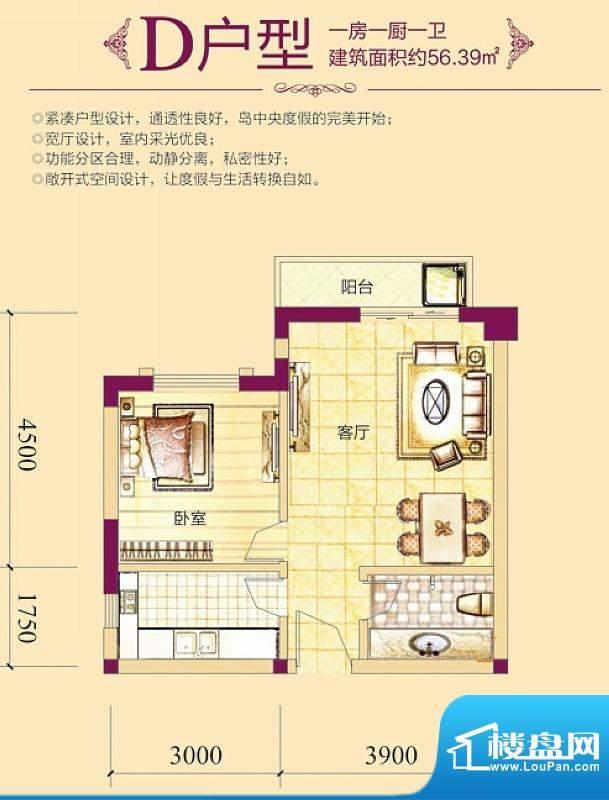 昌顺豪庭D户型图 1室面积:56.39平米