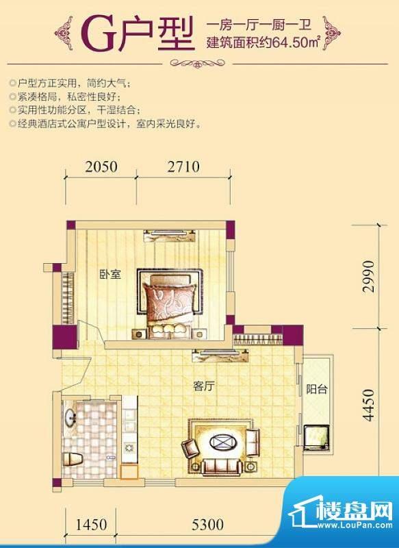 昌顺豪庭G户型图 1室面积:64.50平米