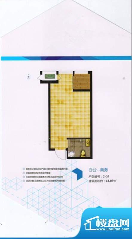 鑫丰国际办公-商务-面积:42.09m平米
