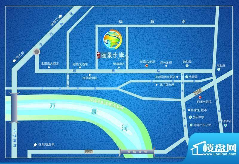 中晨丽景水岸交通图