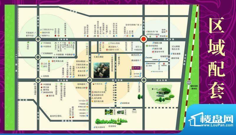 晟祥悦城交通图
