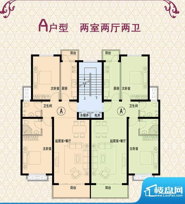 晟祥·悦城a户型 2室面积:0.00m平米