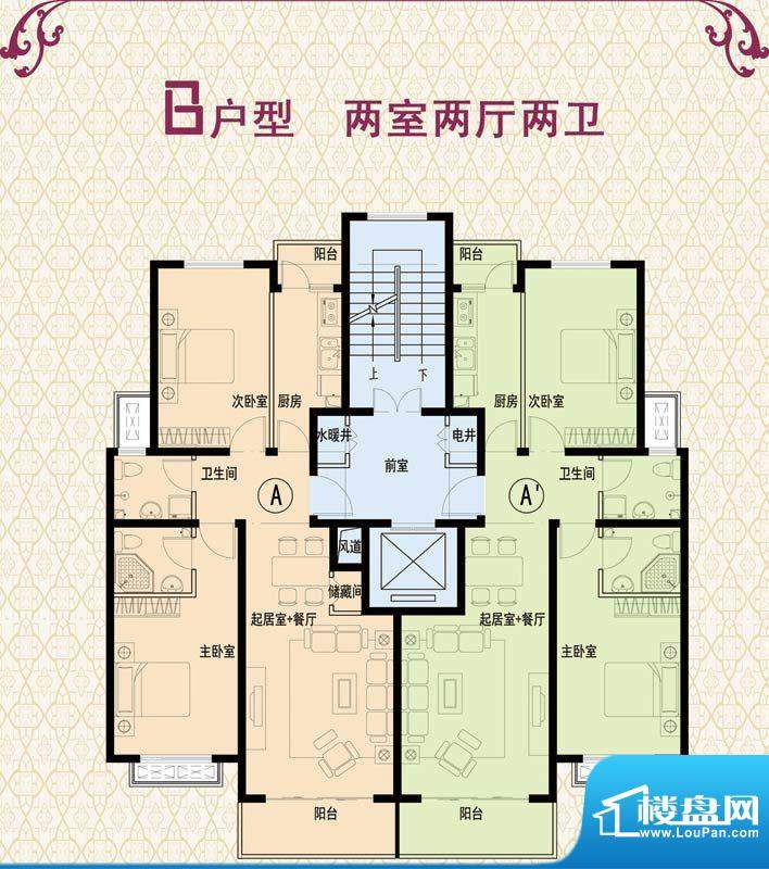 晟祥·悦城B户型 2室面积:0.00m平米
