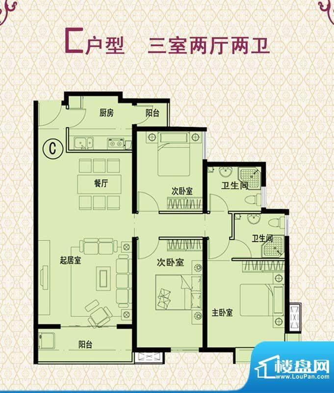 晟祥·悦城c户型 3室面积:0.00m平米