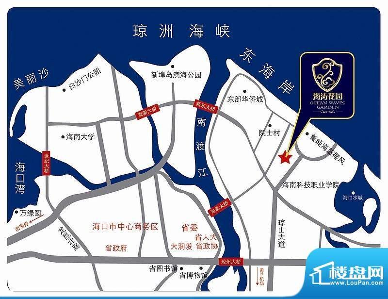 海涛花园交通图