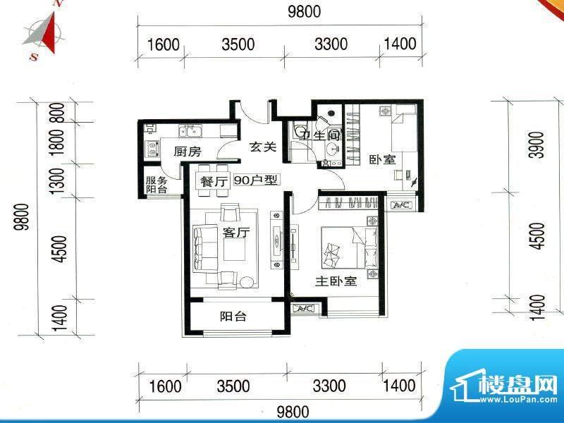 万达广场三期90户型面积:90.00m平米