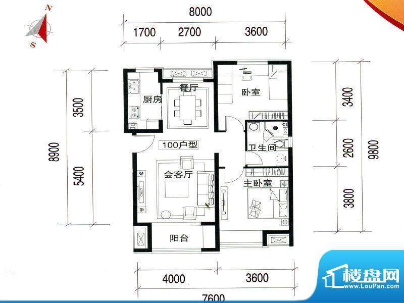 万达广场三期100户型面积:96.00m平米