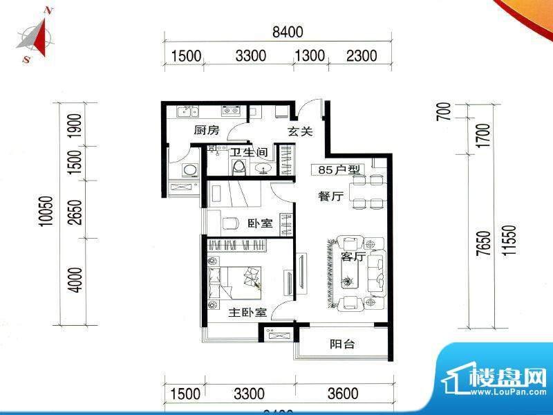 万达广场85户型 2室面积:85.00m平米