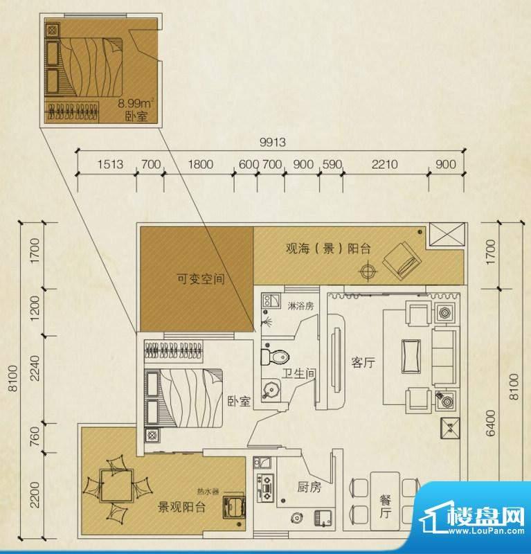 同创碧海城南苑美兰面积:66.22平米