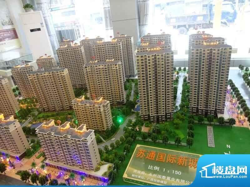 苏通国际新城实景图